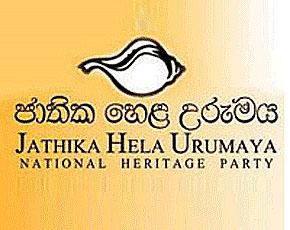 jathika-hela-Urumaya