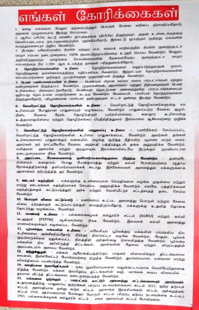 M1 Declaration