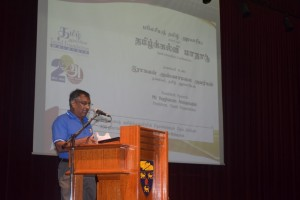 A.Ragahvan