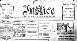 justice party paper